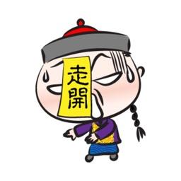 可爱的僵尸贴纸,设计:wenpei