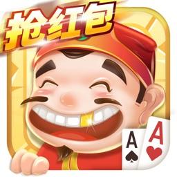 欢乐斗地主—全民经典扑克牌街机游戏