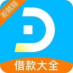 速贷之家-手机借款app