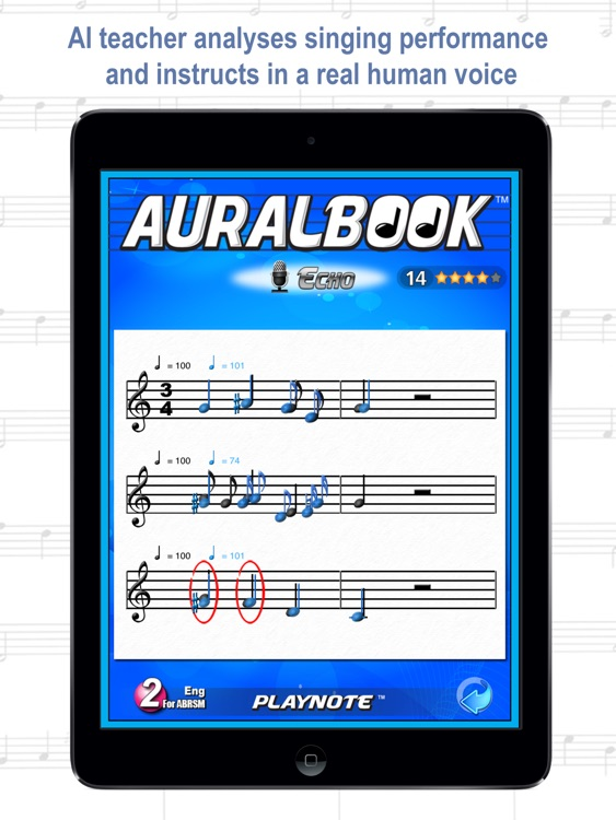 AURALBOOK for ABRSM Grade 2 HD screenshot-3