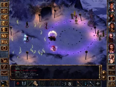 Baldur's Gateのおすすめ画像5