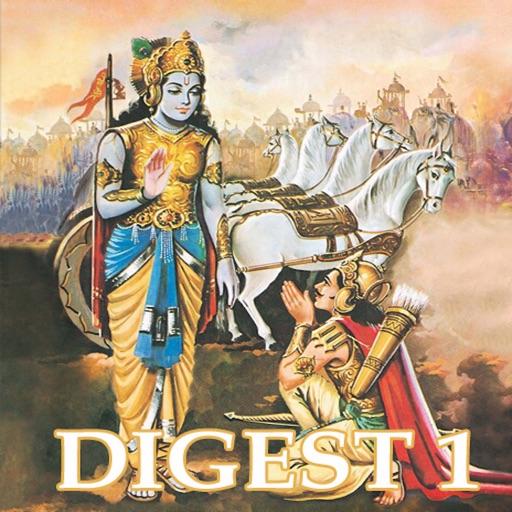 Mahabharata and Drona Digest - Amar Chitra Katha icon