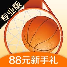竞彩篮球彩票(中彩加奖)-竞彩篮球彩票投注平台!