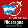 尼加拉瓜 旅游指南+离线地图