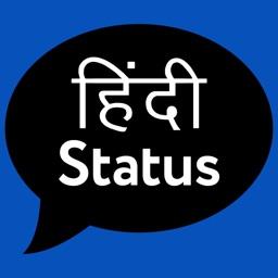 Hindi Status Quotes