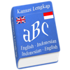 Kamus Lengkap - English N' Indonesia Dictionary