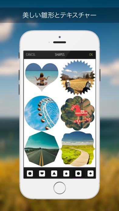 PicPoc フォトエディター: コラージュ編集 & 画像加工紹介画像4