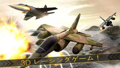 スーパー軍航空機フライトシミュレーター   無料飛行機パイロット戦争ゲームのおすすめ画像1