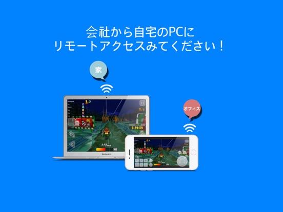 TwomonAir - PCリモートコントロールのおすすめ画像4