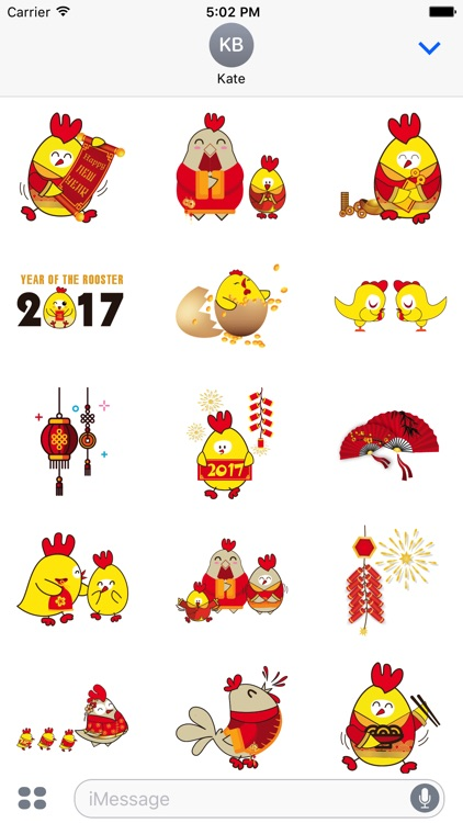 Happy New Year 2017 - Year of the Rooster