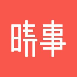 晓事-县城生活服务平台