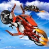未来 ロボット 自転車 飛行 シミュレータ : メッシュ 戦い - iPhoneアプリ