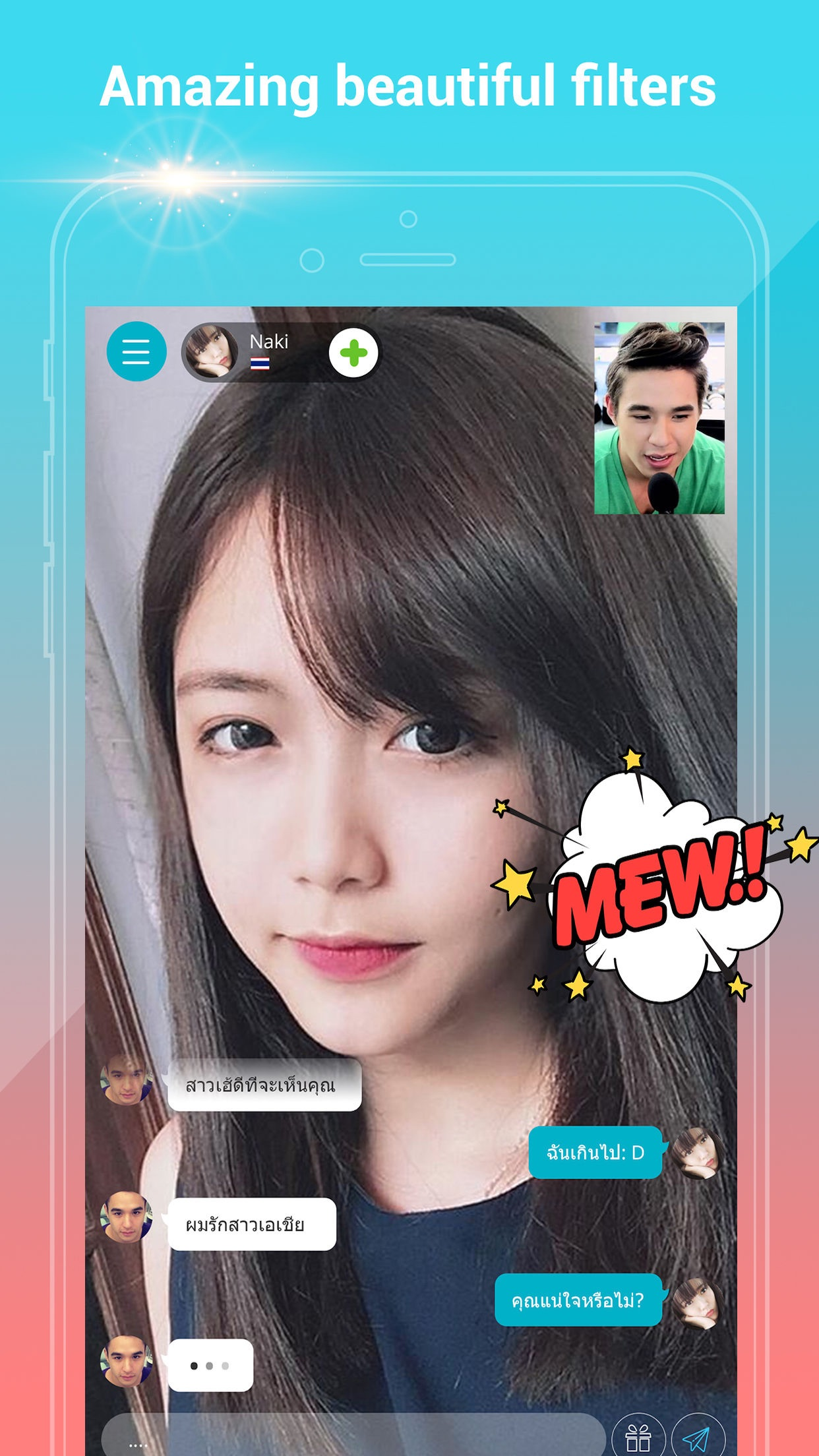 Mew - Random Video Chat Screenshot