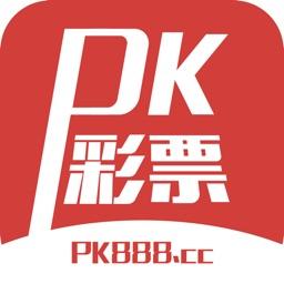 PK彩票-中奖率最高的彩票投注站!