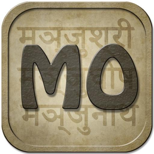 MO - Тибетское гадание