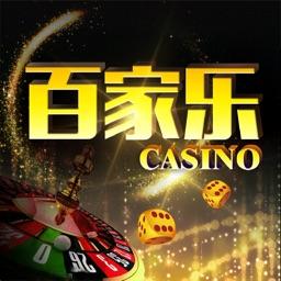 百家乐赌场-for百家乐棋牌游戏
