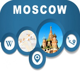 Moscow Russia Offline City Maps Navigation