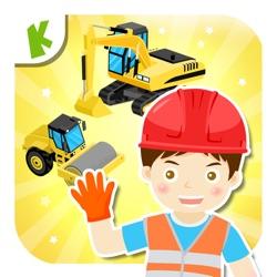 宝宝认识建筑工地:卡车,挖掘机儿童拼图游戏