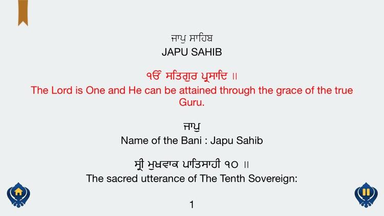 Jaap Sahib Paath with Gurmukhi, English, Hindi screenshot-4