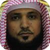 القران الكريم | ماهر المعيقلي | المصحف الشريف