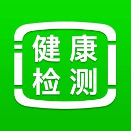 鑫诺康体脂秤