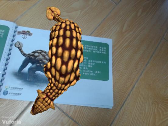 Screenshot #5 pour 恐龙世界AR