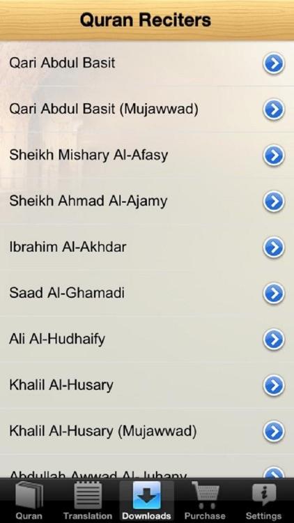 Quran Majeed القرآن screenshot-4