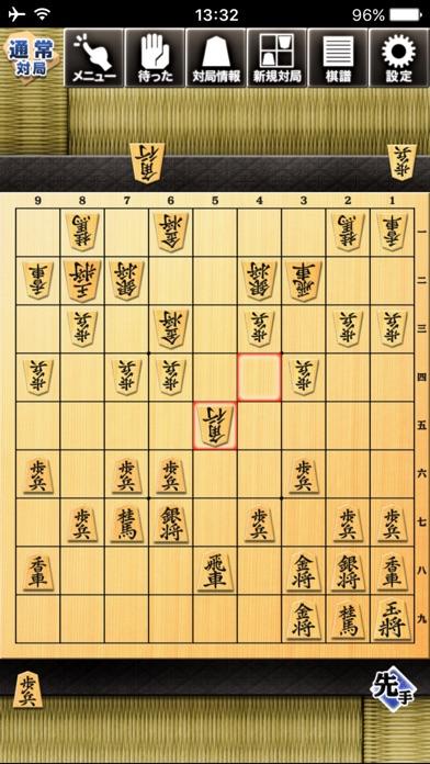 金沢将棋2 ~レベル300~ screenshot1