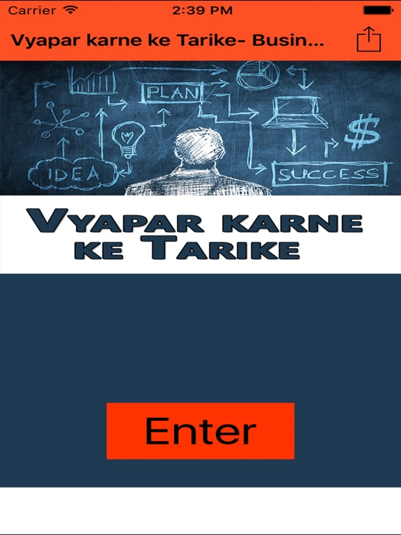Vyapar Karne Ke Tarike Business Tips In Hindi App Price Drops