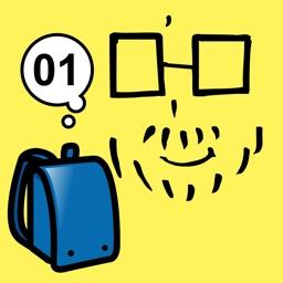 スマホの勉強 巻2 トミ爺が語る使い方for Iphone By Tomiji Suzuki