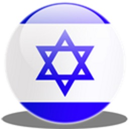 Linkword Hebrew Beginners 1