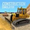 卡车司机起重机停车场:建筑模拟器