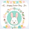 Happy Easter Photo Frame 2017