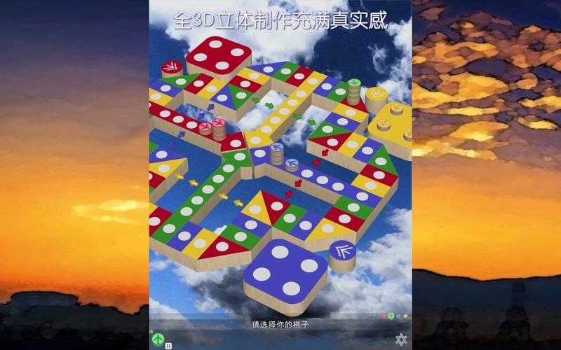 飞行棋3D - 童年棋类游戏回忆 儿时至爱 天天晚晚日玩夜玩