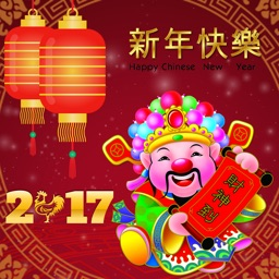 CNY Greeting Cards And Stickers