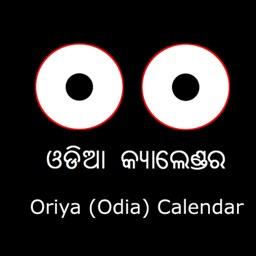 Odia (Oriya) Calendar (Free)