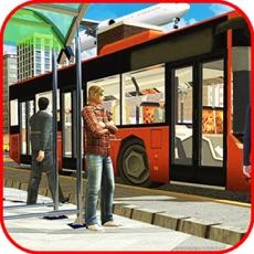 Activities of Airport Staff Bus Simulation