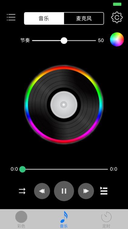 DB LINK RGB screenshot-3