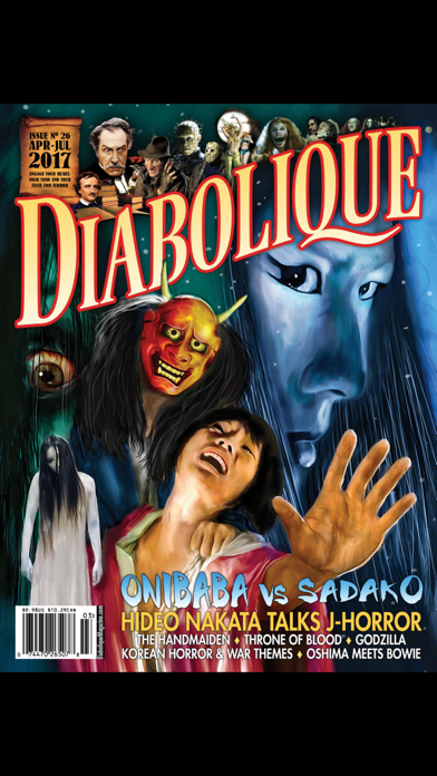 Diabolique screenshot 1