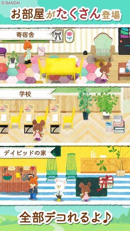 くまのがっこう箱庭ゲーム - Jackie's Happy Life - screenshot-4