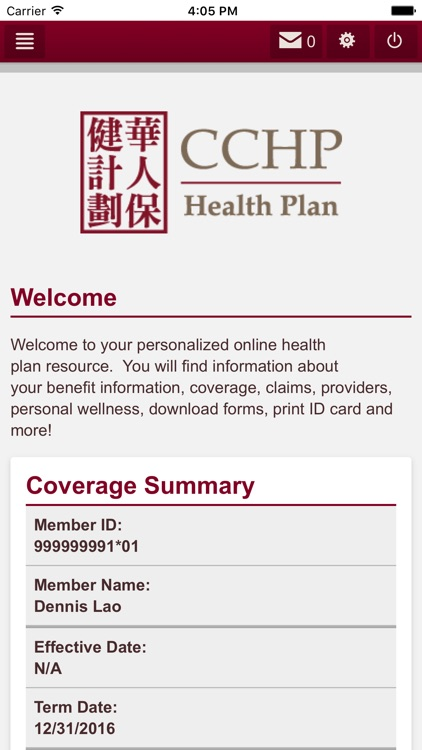 CCHP Member App screenshot-1