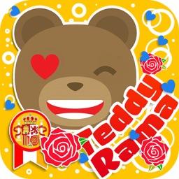 Teddy Rama - Paquete Con Las Más Bonitas Pegatinas