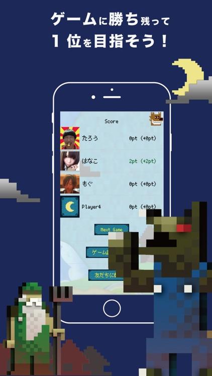 ワンナイト人狼を最低3人の少人数でGMなしに簡単に遊ぼう! -ワンナイト人狼 for iPhone- screenshot-4
