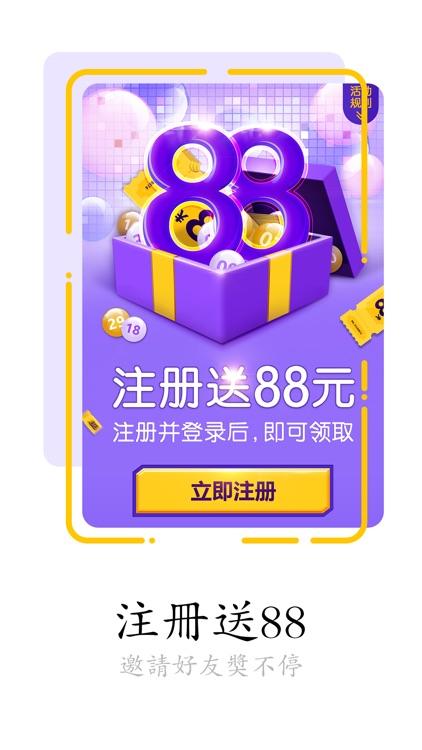 重庆时时彩票-高频实时彩票计划投注