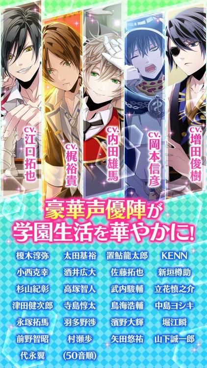 マジカルデイズ|魔法パズル×青春ストーリー! screenshot-4