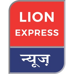 LionExpress