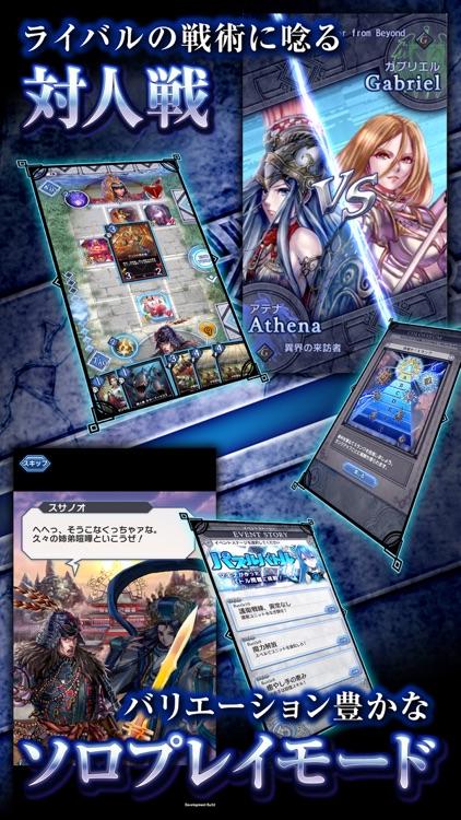 デュエル エクス マキナ(DUELS X MACHINA) screenshot-4