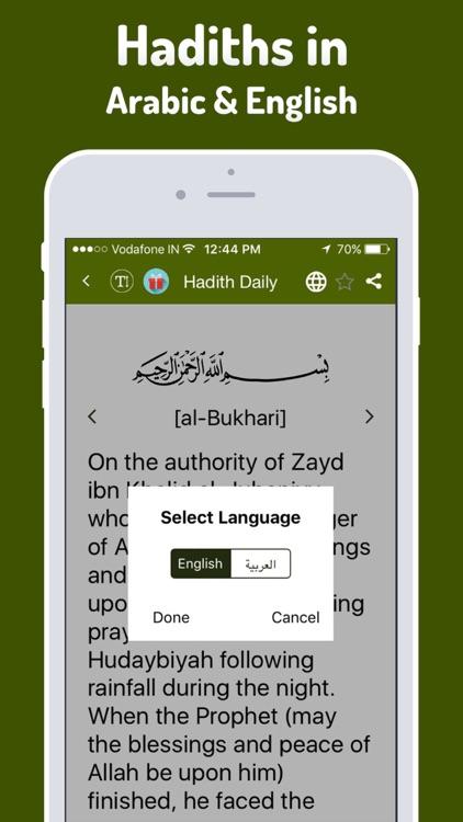 Hadith Daily Free (Islam) screenshot-4