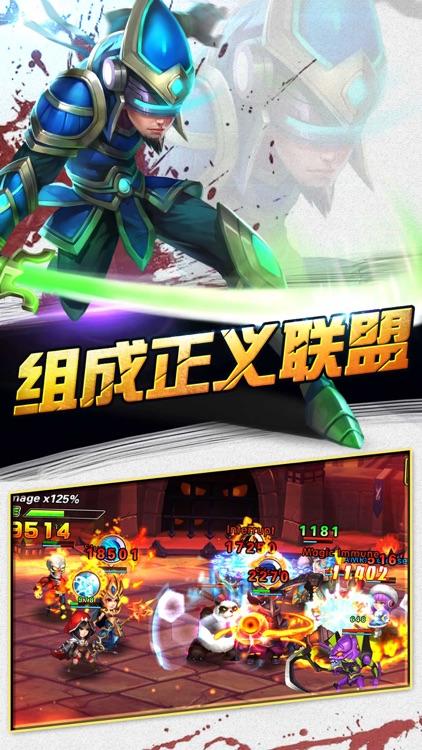 超神之无尽卓越3:联盟王者归来之剑 screenshot-3