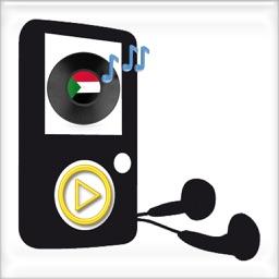 Sudan Radios - Top Stations Music Player FM